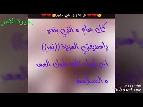 اغنية انمي جميلة اهديها بمناسبة عيد ميلاد صديقتي نور Youtube