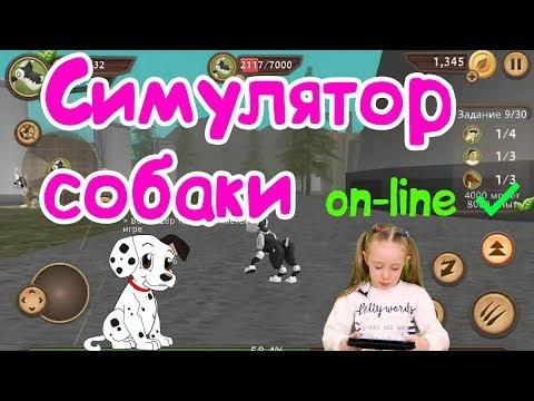 СИМУЛЯТОР СОЗДАТЕЛЯ!из YouTube · Длительность: 20 мин31 с