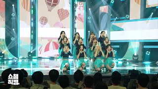 [Show Champion close up 132] LOONA_HI HIGH Me Close up ver.