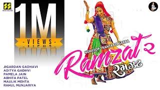રમઝટ - RAMZAT-2 Nonstop Trantali Garba | Jigardan Gadhavi, Pamela Jain, Aditya Gadhvi, Abhita Patel