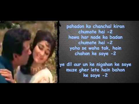 Ye dil aur un ke nigahon ( Prem Parbat ) Free karaoke with lyrics by Hawwa -