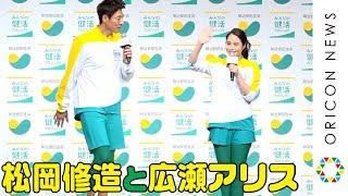 チャンネル登録:https://goo.gl/U4Waal スポーツキャスターの松岡修造...