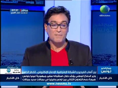 صباح الخير تونس - الإربعاء 01 فيفري 2017