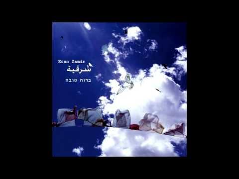 In Good Spirit - Eran Zamir