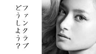 ローラ(27)が、ついに拠点を日本からロサンゼルスへ移行 【チャンネル登...