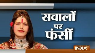 Shri Radhe Maa: Police Interrogates Godwoman for 5-Hours in Dowry Case - India TV