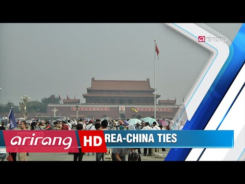 Business Daily(Ep.362) Korea-China economic ties _ Full Episode