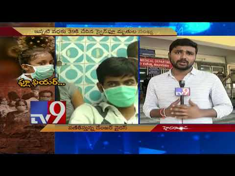 Swine Flu rings danger bells in Hyderabad - TV9