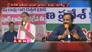 Congress leader Madhu Yashki angry on TRS leader Comments