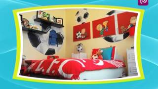 ديكور غرف الأطفال - م. سارة الخطيب