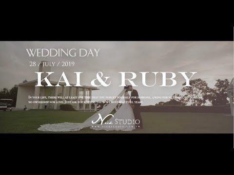 [婚禮錄影] 台中心之芳庭 Kai & Ruby 證婚/宴客 快剪快播 SDE