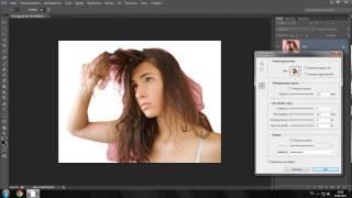 уроки фотошопа #3: Как выделять сложные (мелкие) объекты на фотографии