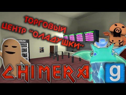 Игры / .: Call of Pripyat /