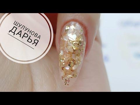 Дизайн аквариумный на ногтях