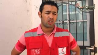 hilal ahmar 2017 Video