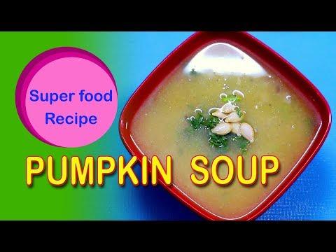 Pumpkin Soup | Super Food Recipe | Best Diet Recipe | Immunity Boosting Soup Recipe