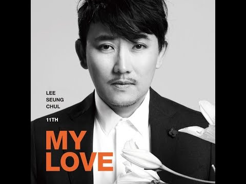 Wedding Series 6- My Love Instrument ft.  Lee Seung Chul (1 Hour+Romantic Piano Version)