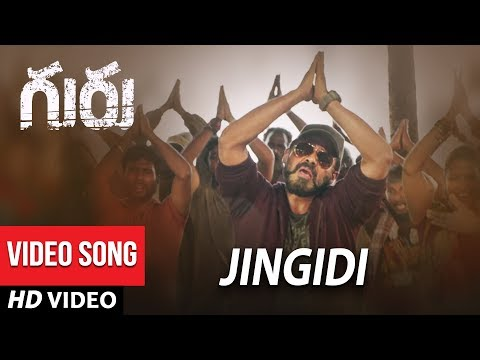 Jingidi Full Video Song - Guru Video Songs - Venkatesh, Ritika Singh