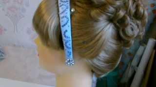 Cinderella Wig & headband tutorial