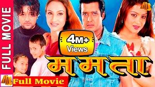 Nepali Full Movie Mamata | Rajesh Hamal | Bipana Thapa | AB Pictures Farm | B.G Dali