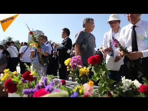Ceremony Commemorating Hiroshima Victims Held In Japan