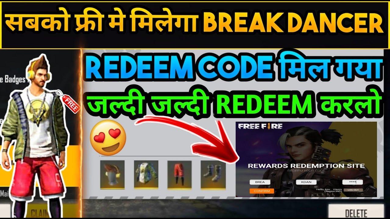 Free Fire Redeem Code Today   Break Dancer Bundle Redeem Code 2020   FF Reward Redeem Code Today ...