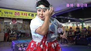 품바 홍단이 - 우중의여인, 미운사랑,고향무정 등 가슴 저미는 노래