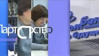2018-01-25 г. Брест. Уроки финансового благополучия. Новости на Буг-ТВ. #бугтв