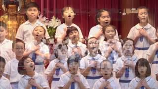 Publication Date: 2016-09-12 | Video Title: 09 第 67 屆香港學校朗誦節 小學一、二年級組 中文集誦