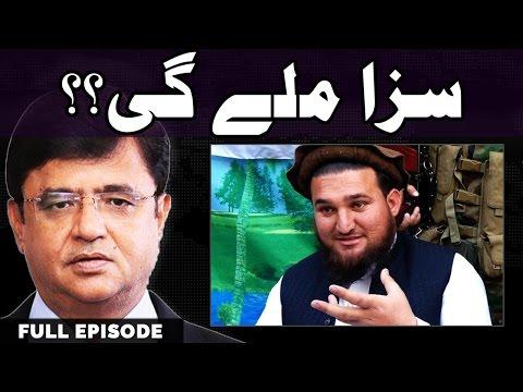 Dunya Kamran Khan Ke Sath - 10 May 2017 - Dunya News
