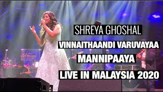 Cover images Shreya Ghoshal sings Mannipaya Live in Malaysia. (23.02.2020)