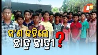 Odisha