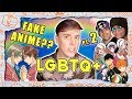 Real or FAKE ANIME?? - LGBTQ+ EDITION! (Pt. 2) | Thomas Sanders & Friends