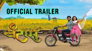 Vantaas (वंटास) | Official Trailer | Upcoming Marathi Movie 2018 | Entertainment News