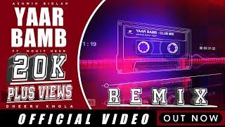 Yaar Bamb REMIX - Latest Haryanvi Remix Songs
