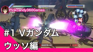 【Pinkcandy360Games / ピンクキャンディ360ゲームズ】 This is my orig...