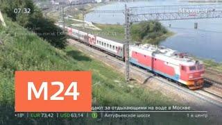 видео Лоукостеры из Санкт-Петербурга