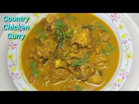 ತುಂಬಾ ರುಚಿಯಾಗಿ ಮಾಡಿ ನಾಟಿ ಕೋಳಿ ಸಾರು | Nati Koli Saaru in Kannada | Country Chicken Curry in kannada