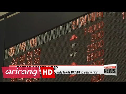 Samsung Electronics two-day rally leads KOSPI to yearly high