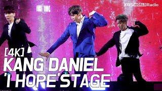 [4K] KANG DANIEL(강다니엘) 'I HOPE' Stage Showcase 쇼케이스 무대(190725)