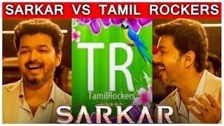 SARKAR VS TAMILROCKERS | சர்கார் HD ப்ரின்ட் வெளியீடு: சர்காருக்கு மிரட்டல் விடுத்த #TamilRockers...