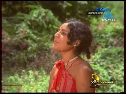 Kadali Chenkadali   Nellu  (1974 )