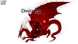 Dragon Age Origins #27 Меньшее зло и новый спутник Шейла