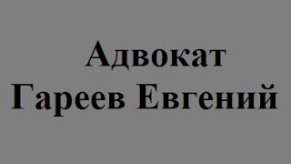 Оформление Регистрация недвижимости Оформление наследства Одесса цены недорого(, 2015-06-09T06:45:28.000Z)