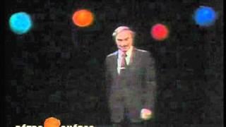 Les Beaux Dimanches - Fermeture - 1980