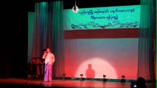 Repeat youtube video myanmar8888(Fund,Stage show&A Nyeint) 6-2-2011,tokyo/1