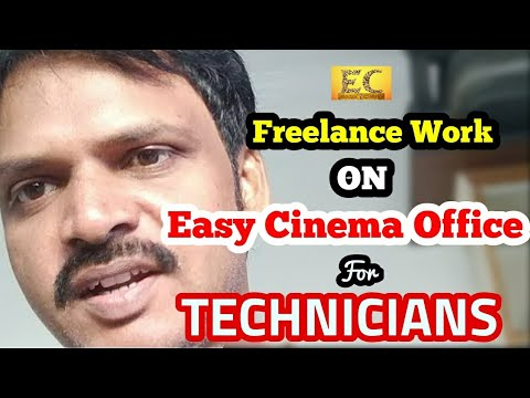 🔴Freelance Work...on Easy Cinema Office For Technicians|EC|