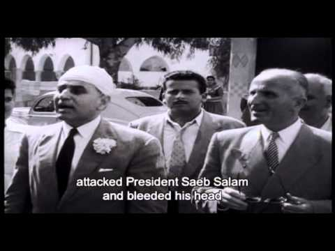 The.War.Of.Lebanon.Ep1 حرب لبنان الحلقه الاولى