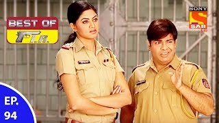 Download Video Best of FIR - एफ. आई. आर - Ep 94 - 10th August, 2017 MP3 3GP MP4