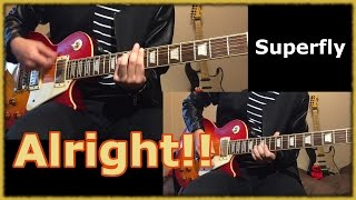 【Superfly】Alright!! (Guitar Cover)【弾いてみた】